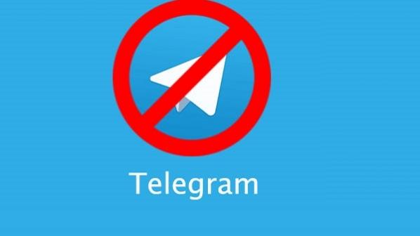 تلگرام دیگر رفع فیلتر نخواهد شد
