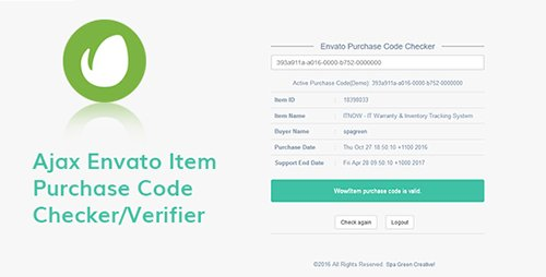 دانلود اسکریپت  Ajax Envato Purchase Code Checker v1.0