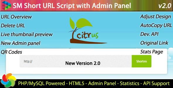 اسکریپت کوتاه کننده لینک SM Short URL Script with Admin panel v2.5