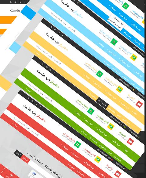 قالب EcoHosting برای whmcs ورژن 7.2 در 9 رنگ
