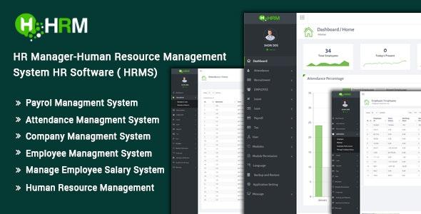راه اندازی سیستم مدیریت منابع انسانی با HR Manager v1.3