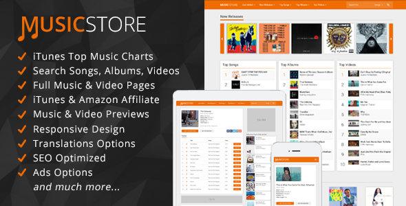 اسکیپت بانک موزیک خارجی MusicStore - Music Affiliate Script