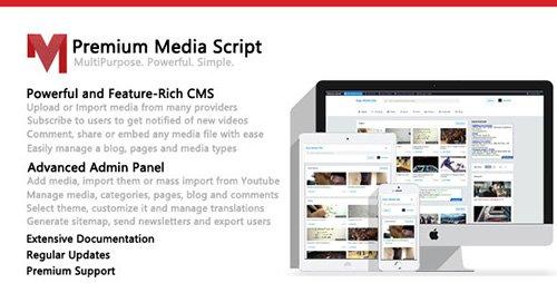 اسکریپت راه اندازی سایت اشتراک گذاری رسانه Premium Media Script v1.6.1
