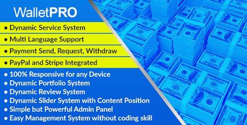 دانلود اسکریپت درگاه واسط WalletPRO v1.0