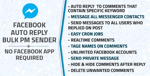 اسکریپت ارسال پیام فیسبوک Facebook Auto Reply & Bulk Private Message Sender