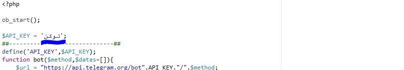 2-در ابتدای فایل و در جایی که نوشته شده (توکن) توکن خود را وارد کنید.