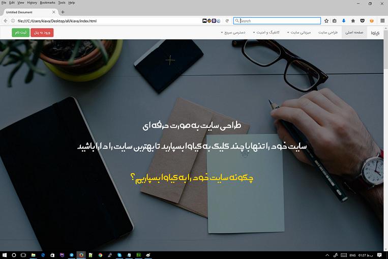 قالب وردپرس طراحی و هاستینگ کیاوا نسخه 2