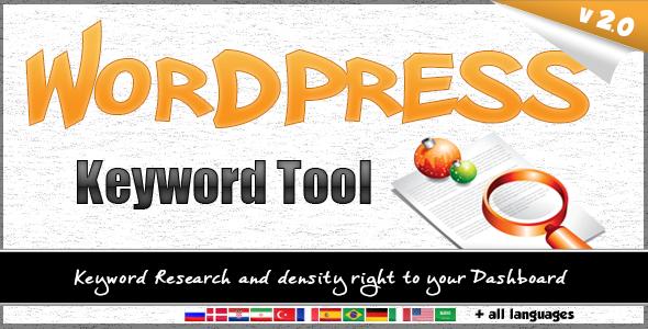 افزونه فارسی پیشنهاد کلمات کلیدی Wordpress Keyword Tool Plugin v2.3.0